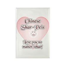 Shar Pei Love U Rectangle Magnet