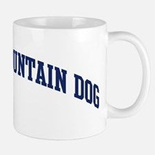 Estrela Mountain Dog (blue) Mug