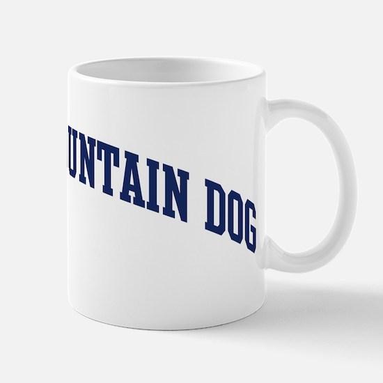 Estrela Mountain Dog (blue) Mug