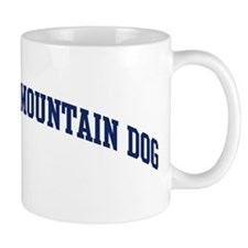 Entlebucher Mountain Dog (blu Small Mug