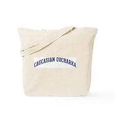 Caucasian Ovcharka (blue) Tote Bag