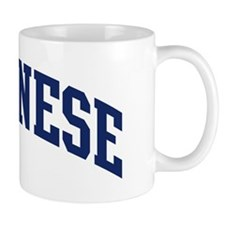 Bolognese (blue) Mug
