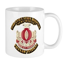 DUI - 93rd Evacuation Hospital Mug