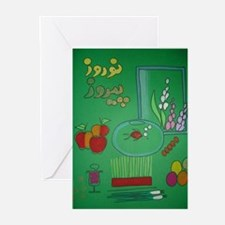 Norouz Pirooz Greeting Cards (Pk of 10)