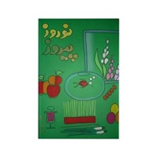 Norouz Pirooz Rectangle Magnet