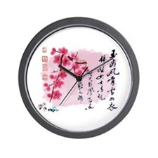 Asian Red Wall Clock