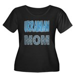 Ukr. Mom Blue Women's Plus Size Scoop Neck Drk Tee
