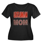 Ukr. Mom Red Women's Plus Size Scoop Neck Dark Tee