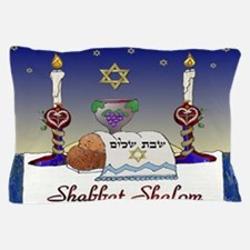 Judaica Shabbat Shalom Pillow Case