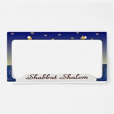 Judaica Shabbat Shalom License Plate Holder