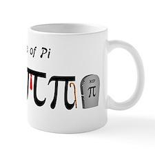 The Life of Pi Small Mug