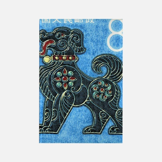 1982 China New Year Dog Postage S Rectangle Magnet
