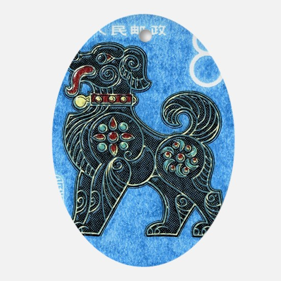 1982 China New Year Dog Postage Stam Oval Ornament