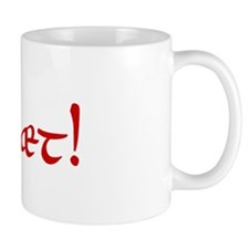 Hwaet! (Red) Small Mug