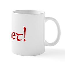 Hwaet! (Red) Small Small Mug