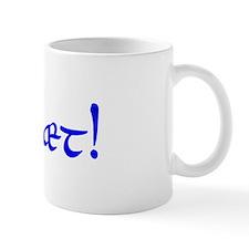 Hwaet! (Blue) Small Small Mug