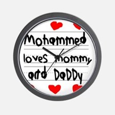 Mohammed Loves Mommy and Daddy Wall Clock