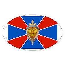 FSB flag Decal