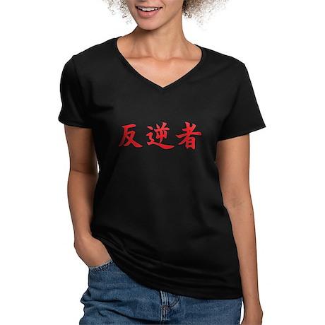 """""""Rebels"""" in kanji. Women's V-Neck Dark T-Shirt"""