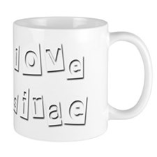 I Love Desirae Small Mug