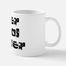 key holder black Mug