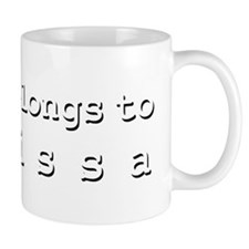 My Heart Belongs To Carissa Mug