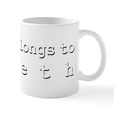 My Heart Belongs To Lizeth Mug