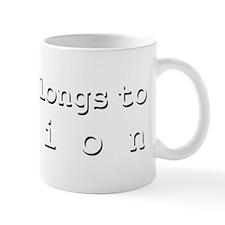 My Heart Belongs To Damion Small Mug