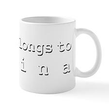 My Heart Belongs To Elaina Small Mug