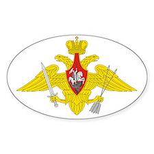 RVSN RF medium emblem Decal