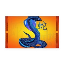 Yardsign Year Of The Snake Rectangle Car Magnet
