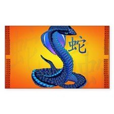 Yardsign Year Of The Snake Decal