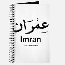 Imran Arabic Calligraphy Journal