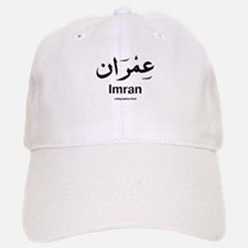 Imran Arabic Calligraphy Baseball Baseball Cap