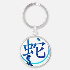 Year Of The Snake and Sun Round Keychain