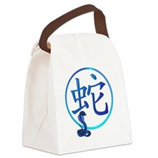 Year Of The Snake and Sun Canvas Lunch Bag