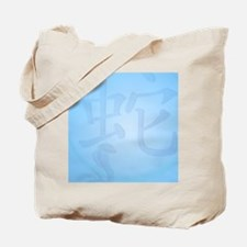 Year Of The Snake  Inside Card Tote Bag