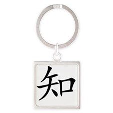 KNOWLEDGE Square Keychain