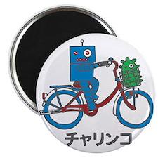 Japanese Bike Robot - Charinko Magnet