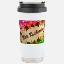 mele-yard-back Stainless Steel Travel Mug