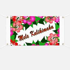 mele-yard Banner