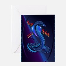 Jewel Key ChainYear Of The Snake-let Greeting Card