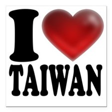 "I Heart Taiwan Square Car Magnet 3"" x 3"""