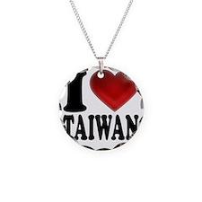 I Heart Taiwan Necklace