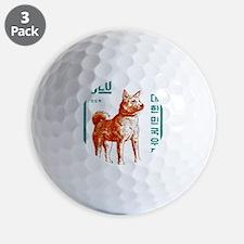 1962 Korea Jindo Dog Postage Stamp Golf Ball