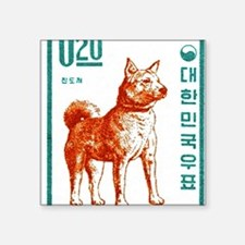 "1962 Korea Jindo Dog Postag Square Sticker 3"" x 3"""