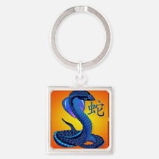 Pillow Year Of The Snake Square Keychain