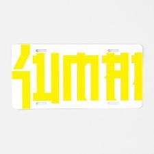 Kumar Asian 1 Aluminum License Plate