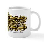 Metal Ornament Mug