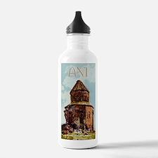 ANI, Armenian Capital Water Bottle